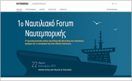 events.naftemporiki.gr/ShippingForum
